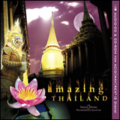 サンプリングCD/CD-ROM「AMAZING THAILAND」